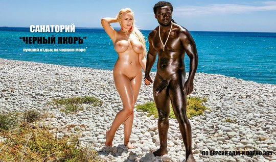 Blonde with big milkings in nature engaged in a beautiful sex with a black man